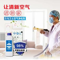 空气净化剂装修用