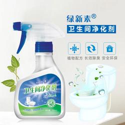 卫生间净化剂